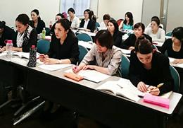 美容専門学校オリジナル教材